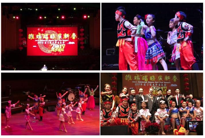2017 CNY concert.png