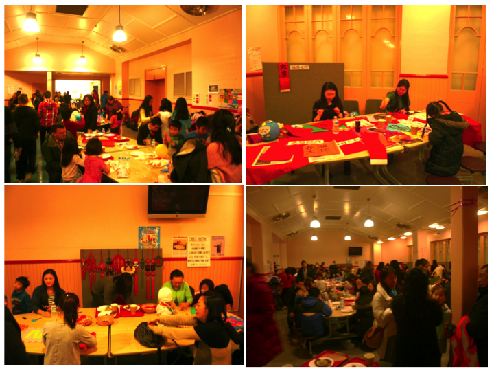 2016 Chinese New year Party 3